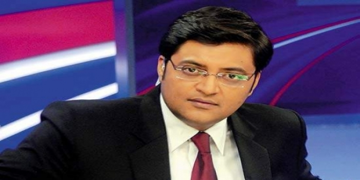 Arnab Goswami Elected as the New President of News Broadcasters Federation's Governing Board