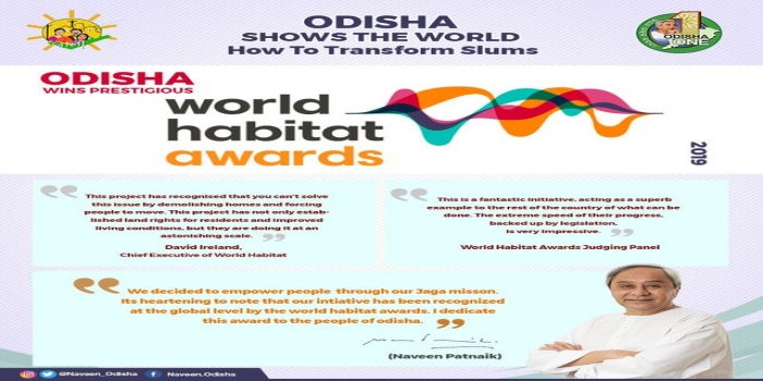 Odisha Awarded the World Habitat Award for Jaga Mission