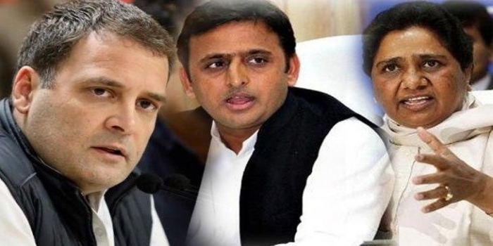 Akhilesh Yadav Labelled Congress As the 'Biggest Betrayer Party'