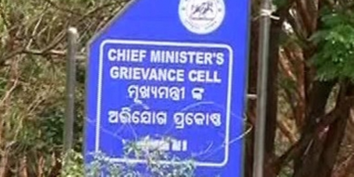 Odisha CM's Grievance Cell to Re-Open from July 1