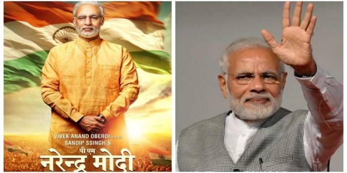 PM Modi Biopic Gets a New Release Date
