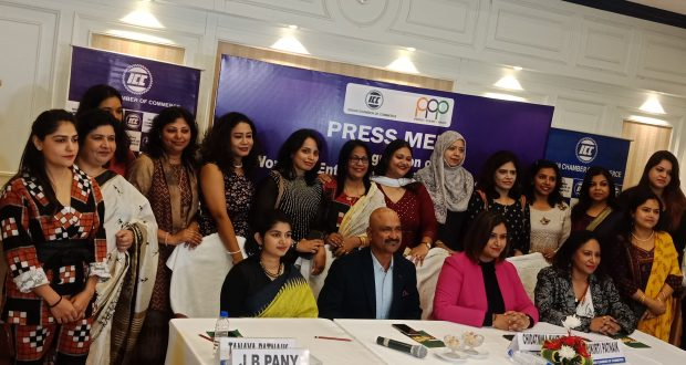 ICC Odisha State Council Promotes New ICC Women's Entrepreneurship Committee