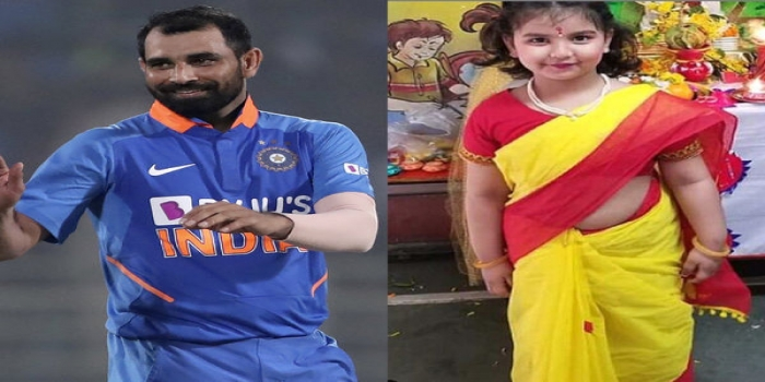 Cricketer Shami Trolled by Muslim Fanatics for Posting Daughter's Pic on Saraswati Puja, Backed by Netizens