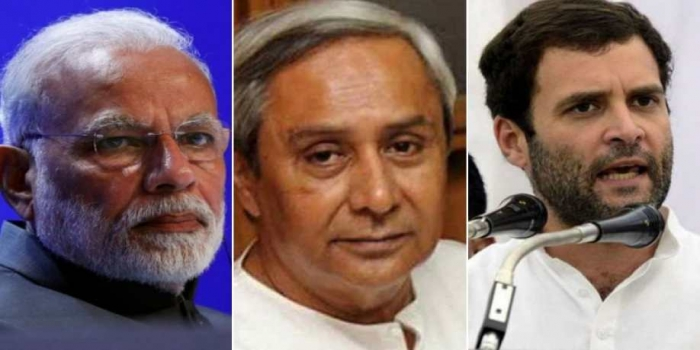 Odisha Election Results 2019 – Live Updates