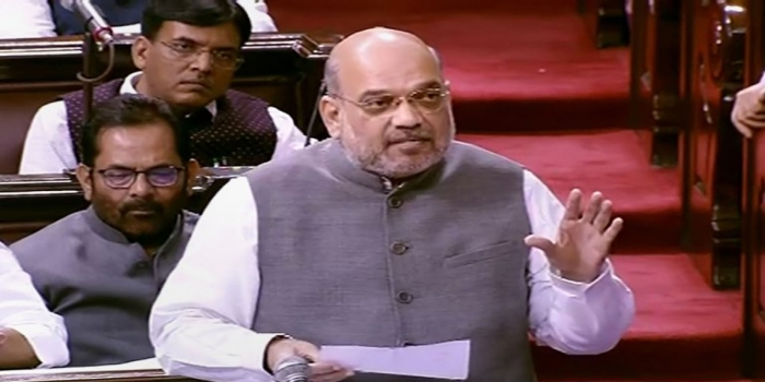 Amit Shah to Introduce Citizenship (Amendment) Bill, 2019 in Rajya Sabha Today