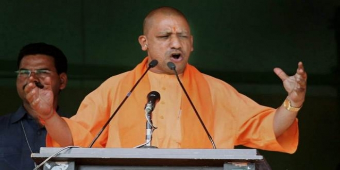 CM Yogi Adityanath Urges Families to Donate Rs 11 and a Stone for Ram Mandir at Election Rally